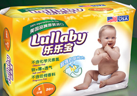 Jump-off-the-shelf graphics demands attention for this diaper package designed for an international retailer of baby products.
