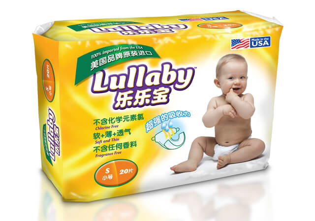 Lullaby Diapers retail packaging
